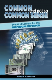 Common and Not So Common Sense (eBook)