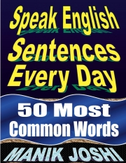 Speak English Sentences Everyday (eBook)
