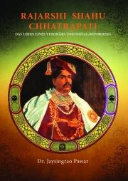 Rajashri Shahu Chhatrapati