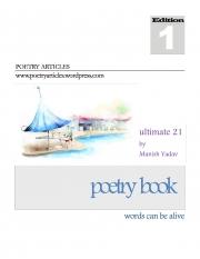 POETRY BOOK-ultimate 21 (eBook)