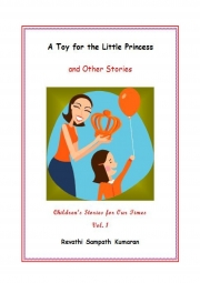 A Toy for the Little Princess and Other Stories (eBook)