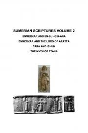 SUMERIAN SCRIPTURES VOLUME 2 (eBook)