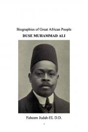 DUSE MUHAMMAD ALI (eBook)