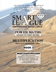 POWER MATHS - MULTIPLICATION - 2 (eBook)