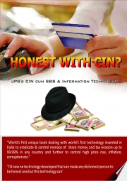 HONEST WITH CIN?