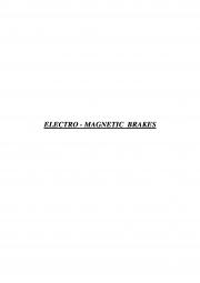 brakes (eBook)
