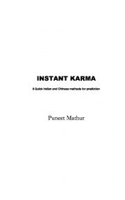 Instant Karma Predictions 9 Indian and Chinese methods for prediction (eBook)