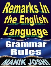 Remarks in English Language (eBook)