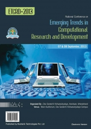 Emerging Trends in Computational Research and Development (eBook)