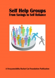 Bachat Gat - From Savings to Self Reliance (eBook)