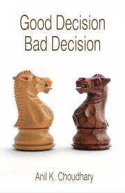 Good Decision Bad Decision (eBook)