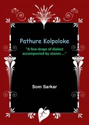 Pathure Kolpoloke