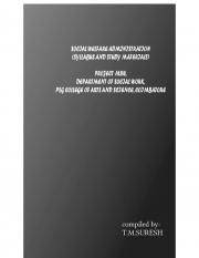 Social welfare administration (eBook)