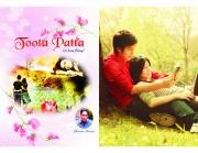 Toota Patta (eBook)