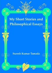 philosophy short essays Write a short essay, responding to the prompt given below your response should be approximately two paragraphs (250-300 words) in length defend one of the.