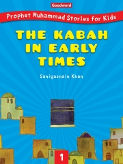 The Kabah in Early Times (eBook)