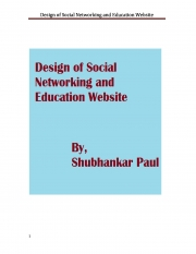 Design of Social Networking and Education Website (eBook)