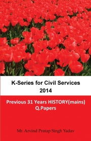 K-Series for Civil Services 2014