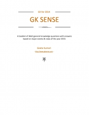 GK Sense 2014 (eBook)