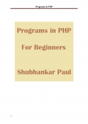 Programs in PHP (eBook)