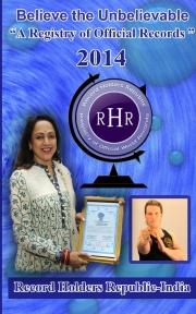 Record Holders Republic 2014