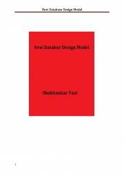 Database System Design Model (eBook)