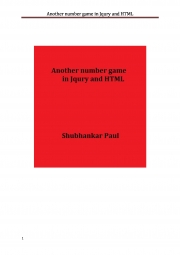 Another number game in Jqury and HTML (eBook)