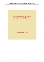 Another game of numbers in Jquery and HTML - 5 (eBook)