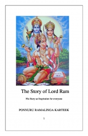 The Story of Lord Ram (eBook)