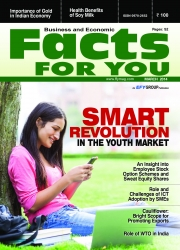 Facts For You, March 2014 (eBook)