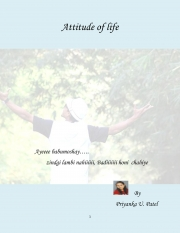 Attitude of life (eBook)