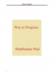 Way to Progress (eBook)