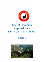English Common   Expressions -   How To Say It In Chinese? Book One (eBook)