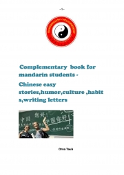 Complementary Book for Mandarin Students  (eBook)