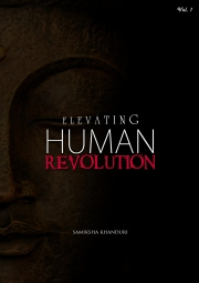 Elevating Human Revolution (eBook)