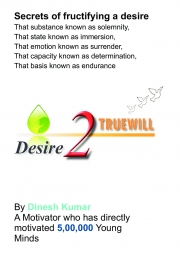 RELUCTANCE KILLS, Dearest Dreams... (eBook)