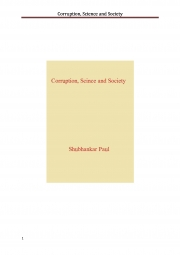 Corruption, Science and Society (eBook)