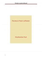 Parody or poem software (eBook)