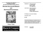 System Analysis and Design (SAD) (eBook)