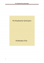 On Diophantine quintuples (eBook)