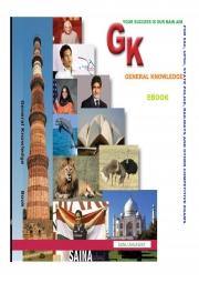 GENERAL KNOWLEDGE (eBook)