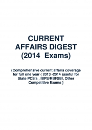 CURRENT AFFAIRS DIGEST FOR 2014 EXAMS (eBook)