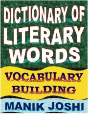 Dictionary of Literary Words (eBook)