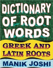 Dictionary of Root Words (eBook)