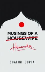 Musings Of A Homemaker