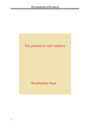 The pendulum with battery (eBook)