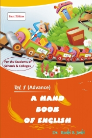 A Hand Book of  English  (Vol. I) Advance