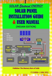 SOLAR PANEL INSTALLATION GUIDE & USER MANUAL (INDIAN EDITION) (eBook)