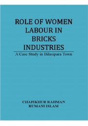 ROLE OF WOMEN LABOUR IN BRICKS INDUSTRIES (eBook)