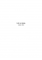 Life in India (eBook)